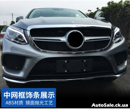 Тюнинг новый Mercedes GLE COUPE 350, 400 с 2016-2017 года Украина